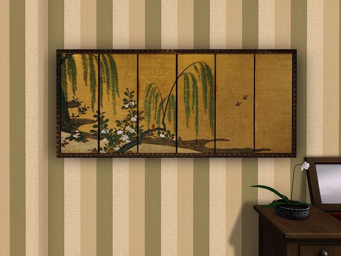 Japanese Wall Panels Dutchie Sl