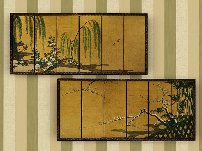 Japanese Wall Panels | Dutchie | SL