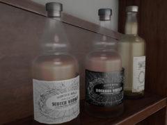 dutchie-mesh-liquor-bottle-schotch-bourbon-whiskey